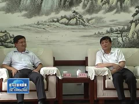 余学友会见中国建筑第五工程局有限公司董事长周勇