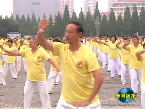 我市举办全民健身活动