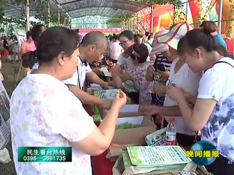 西平首届葡萄文化节吸引众多消费者