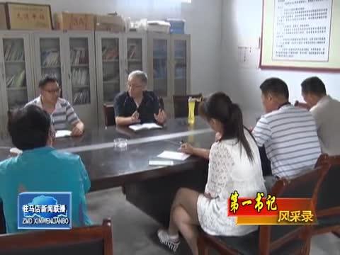 王明汉:扎根基层办实事 帮助群众早脱贫
