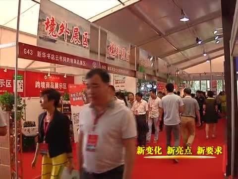 今年中国农加工洽谈会亮点突出 特色鲜明