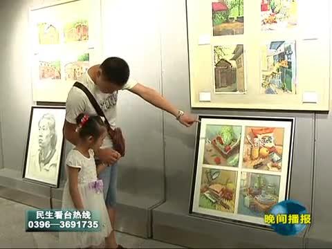 市群艺馆举办暑期青少年书画展