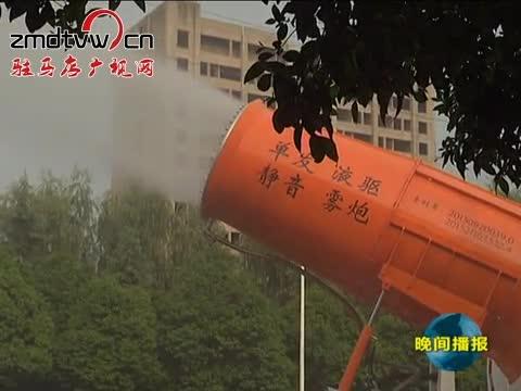 西平:人机结合防治大气污染