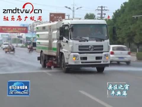 平舆:多部门联动治理大气污染