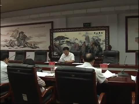 陈星主持召开市政府领导班子党风党纪专题民主生活会