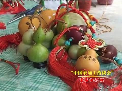 手工艺人王松涛 要在盛会亮绝招
