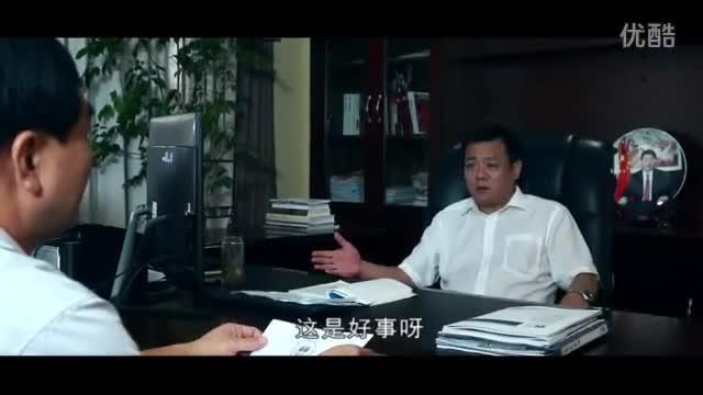 汝南县服务型执法微电影《出庭》