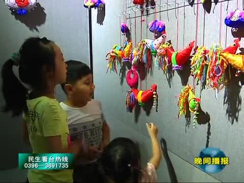 王彩虹民间手工艺作品展开展