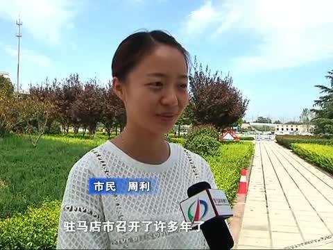 中国农洽会助推我市经济社会发展