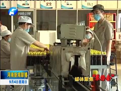 中国农加工洽谈会激扬市域经济的农业力量