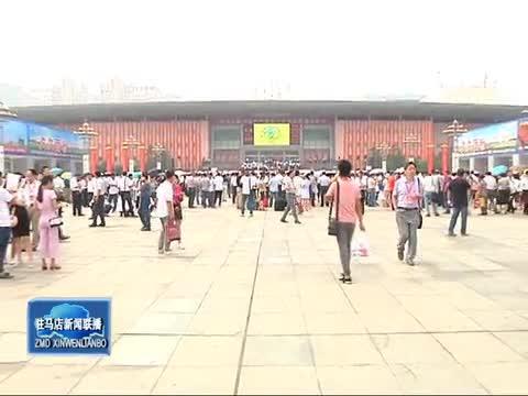 第十九届中国农产品加工业投资贸易洽谈会盛大开幕