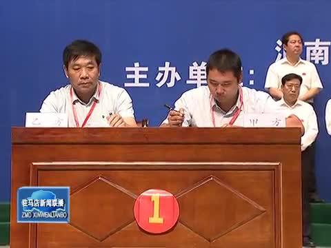 第十九届中国农加工洽谈会举行重点项目签约仪式