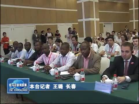 第十九届农加工洽谈会举行国际农产品加工业合作交流推介会