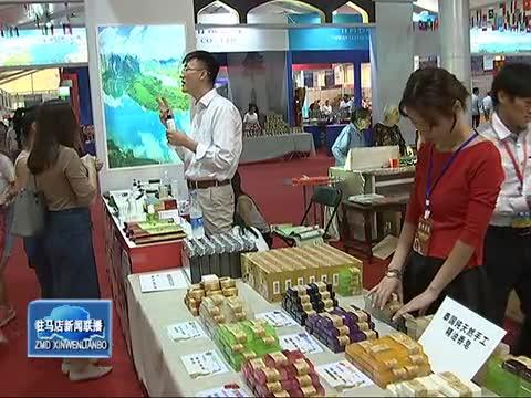 中国农加工洽谈会:影响越来越大 品牌越来越响