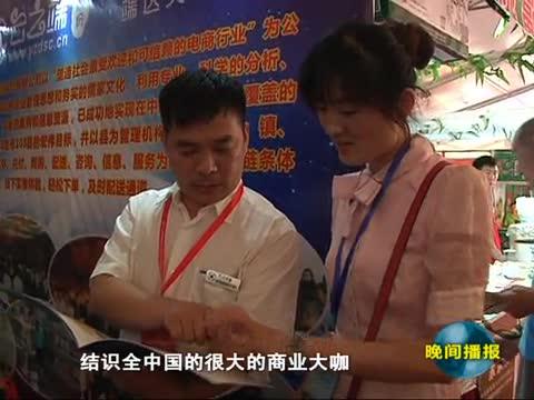 """中国农加工洽谈会让更多企业来""""挖金"""""""