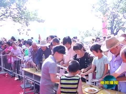 确山县板栗节暨农家美食大赛开幕