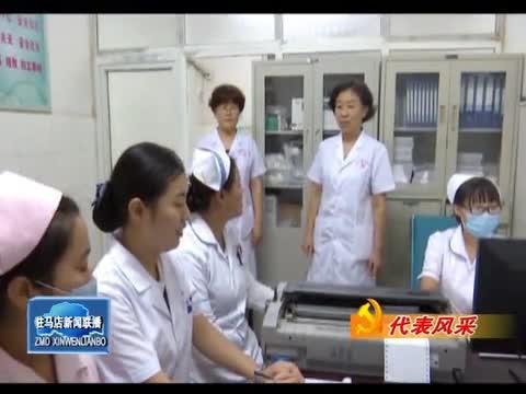 甘万琴:一创新促发展 带领医院进入快速发展轨道