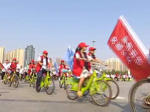 我市骑行爱好者宣传绿色出行理念