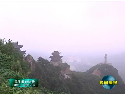乐山景区致力打造国际5A级景区