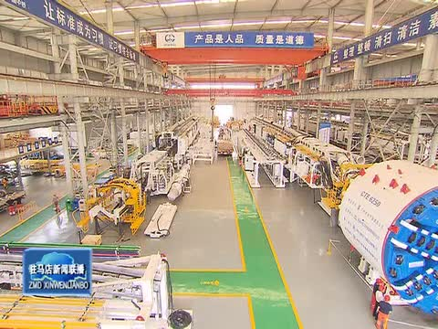 河南:创新驱动引领 实现转型发展