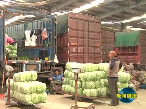 黄金周 农产品市场购销两旺
