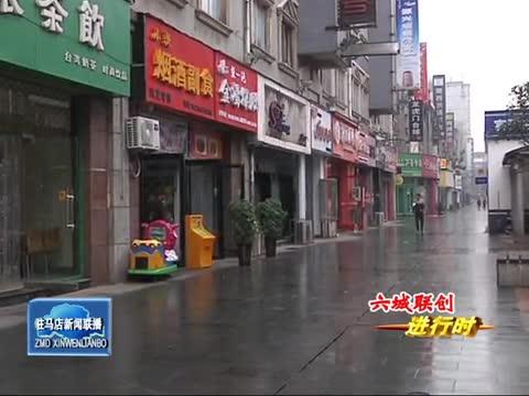 市温州步行街旧貌换新颜