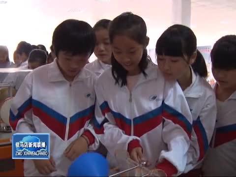 体验科学——中国流动科技馆河南巡展平舆站正式启动