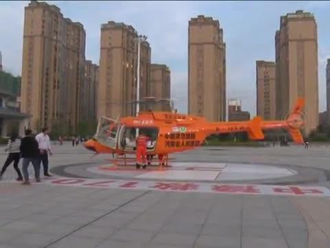 """平舆县首个空中救援起降点启用打通""""空中生命线"""""""