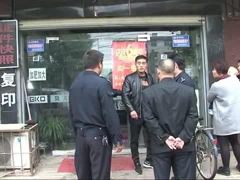 """正阳县:再次集中执行""""老赖""""7名当事人受到惩治"""