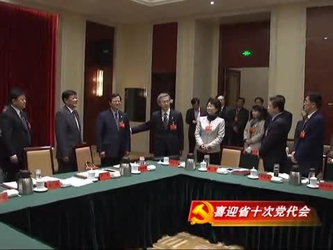 邓凯 赵素萍 任正晓等看望慰问 参加省第十次党代会的驻马店党代表