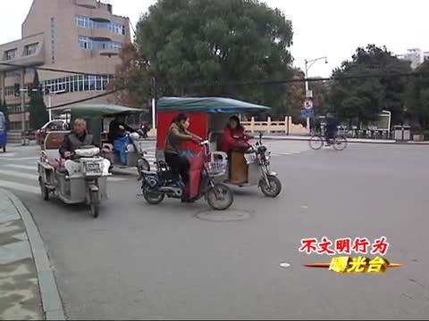 一些非机动车交通参与者安全意识淡薄