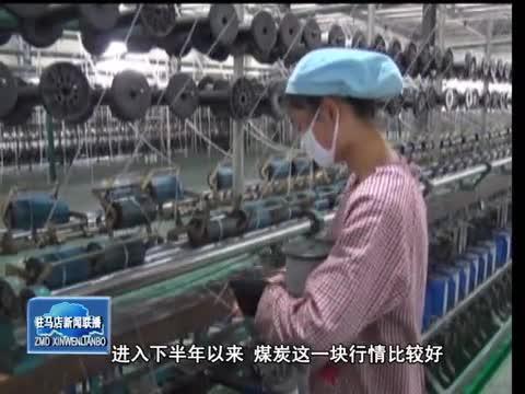 平舆:优化发展环境 企业扎推落户