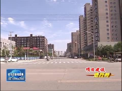 我市重点项目建设保持稳步增长态势