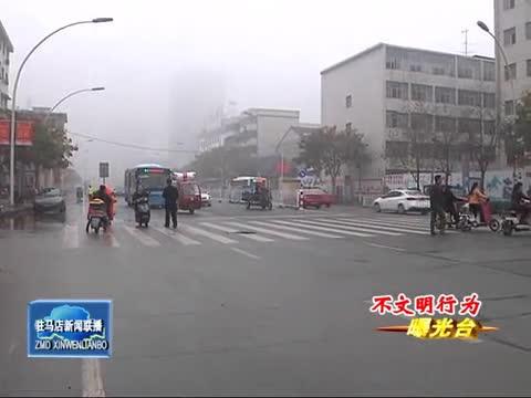 市区部分道路不文明行为严重