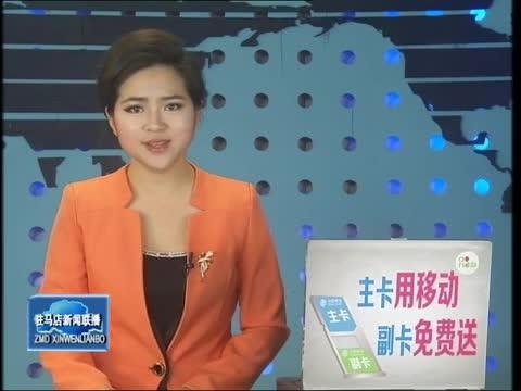 新闻联播《2016.11.26》