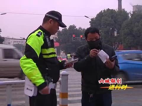 """市交警部门对行人交通违法""""动真格"""""""