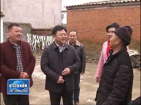 陈星到正阳县调研扶贫攻坚工作