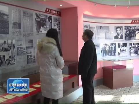 嵖岈山卫星人民公社旧址博物馆获荣誉称号