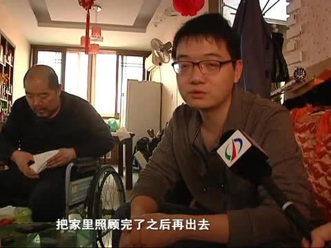 好小伙李翔照顾患病父亲十几年如一日