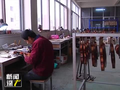 新闻深1°《确山提琴-奏出中国好声音》