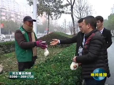 """秦淮人家为""""创文""""一线人员提供爱心早餐"""