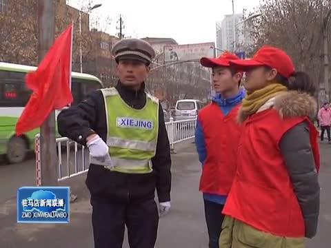 西平县:创建卫生城 团员在行动