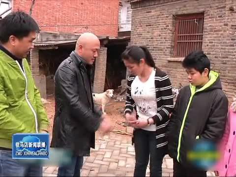 新闻联播《2016.12.18》