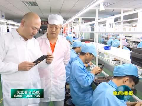 张冠峰:青年豫商 创业榜样