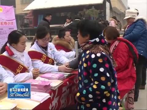 """我市2017年文化科技卫生""""三下乡""""集中示范活动"""