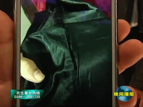 李桂林买大衣买来的一堆烦恼