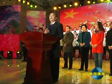 汝南县举办道德讲堂活动