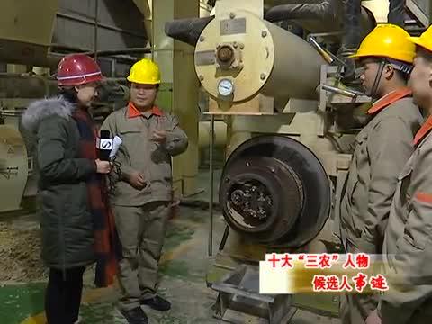 张宁:从大学教授到新型职业农民