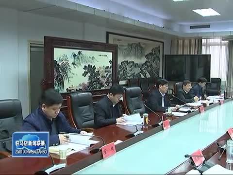市委常委班子召开2016年度民主生活会