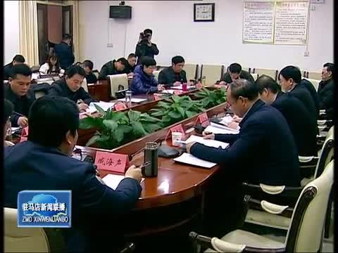李宝清参加上蔡县常委班子2016年度民主生活会